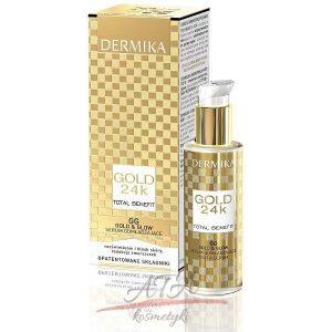 dermika-gold-24k-total-benefit-gg-gold-glow-serum-odmladzajace-30-ml