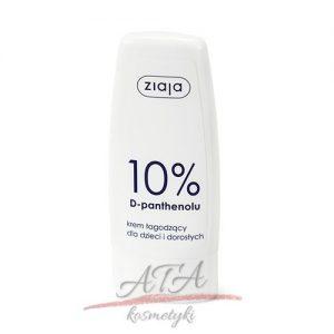 Ziaja - krem łagodzący 10 procent D-Panthenolu - 50 ml